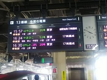 DSC_9890.JPG